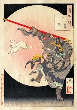 dragon ball sun wu kung